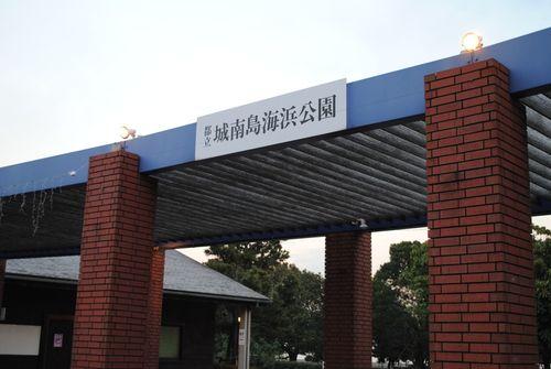 Haneda - 24