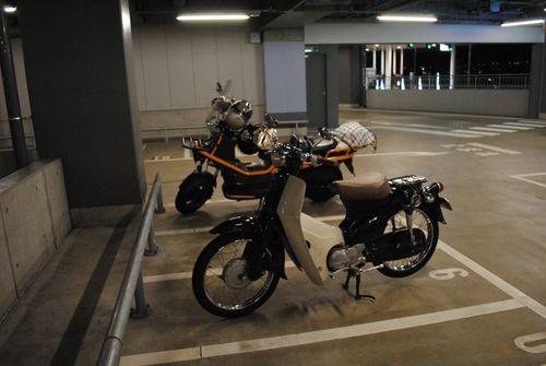 Haneda - 59